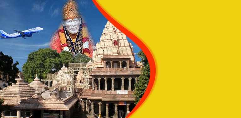 best shirdi tour package from chennai