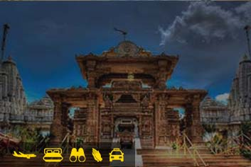 Hyderabad to shirdi flight package